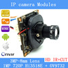 1 4 720P IP Camera Onvif P2P 1280 720P HD Upgrade IP Cam HI3518E OV9732 IR