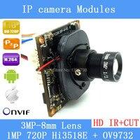 1 4 720P IP Camera Onvif P2P 1280 720P HD Upgrade IP Cam HI3518E OV9732 IR