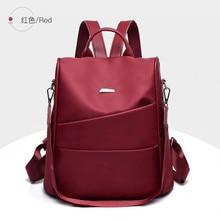 Стиль, модный женский Одноцветный рюкзак Оксфорд, Женский Противоугонный рюкзак, школьная дорожная сумка через плечо