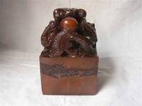 Shoushan stone hollowed out dragon seal