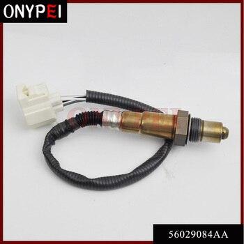酸素センサー 56029084AA クライスラーセブリングダッジアベンジャージープ旅コンパス 56029084AA 56029084AA