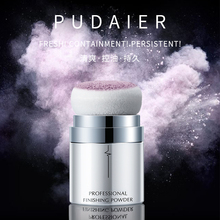 Pudaier 12 Colors Loose Powder For The Face Oil Control Makeup Setting Compact Foundation Contour Powders