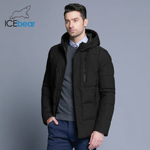 ICEbear 2019 new winter men's jacket simple fashion hooded coat knit cuff design male's thermal fashion brand parkas MWD18926D(China)