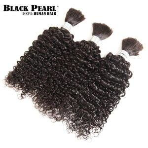 Image 2 - Mèches brésiliennes Remy naturelles bouclées pré colorées Black Pearl, Extensions de cheveux, pour tressage, lot de 1, promotion