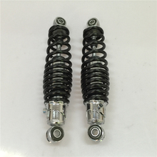 STARPAD Electric car conversion electric motorcycle shock absorbers 25 27 29 31 bold adjustable hydraulic oil pressure hardness