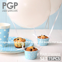 [PGP] Blue Paper Tableware Set, Hot air balloon Theme, Plate+Cup+Baking cup, for Baby shower Kids Girls birthday Party