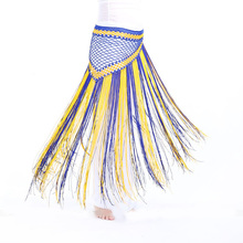 Dual Color Wrap Hip Scarf With Triangular Net Tassel Women's Belt Sash Indian Belly Dance Costume Accessories t118