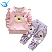 M&F Autumn Winter Baby Clothing Sets Cartoon Bear Sweatshirts T-shirts+Casual Pants Boys Kids 2pcs Clothes Suits For Baby Girls