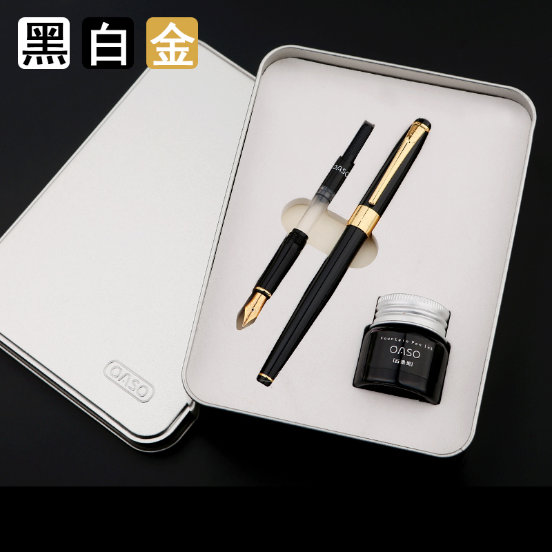 OASO S16 Genuine Fountain Pen Double Nib 0.5mm and 0.38mm Luxury Metal Gift Pens with Gift Box Office Supplies for Business italic nib art fountain pen arabic calligraphy black pen line width 1 1mm to 3 0mm