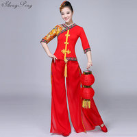 Chinese folk dance Ancient Chinese Suits chinese dance costumes Drum Yangko Dance Costumes Q369