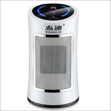 0082703 Portable and Durable Remote control Smart Fan Heater with touch screen Mini energy-efficient and safe air conditioners