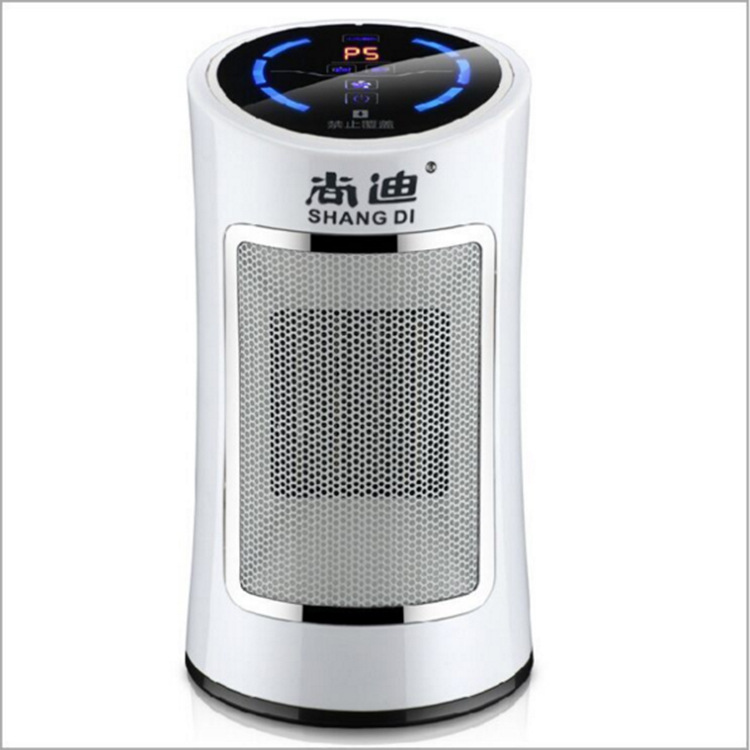 82703 Portable And Durable Remote Control Smart Fan Heater