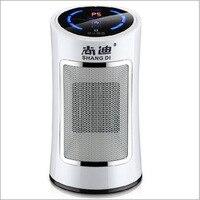 82703 The New Intelligent Mini Heater Bathroom Heater Cold Warm Dual Purpose Energy Saving Air Conditioning