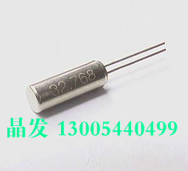 10pcs High-precision Tuning Fork Type Column Crystal 308 Cylindrical Crystal 32768 3*8 12.5PF 5PPM Resonator