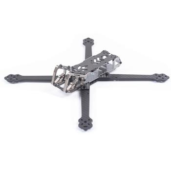 Skystars G730L 300mm rozstaw osi 4mm grubość ramienia 3K z włókna węglowego 7 Cal ramka FPV zestaw dla RC FPV Racing drone DIY akcesoria tanie i dobre opinie 163g Wheelbase 300mm WALKERA(dianzi) LENVEE