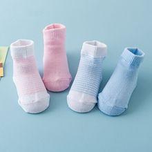 Premium New 1 set Children Kids Baby Newborn Socks Gloves Anti-scratch Breathable Elasticity Protection Face Mittens Shower Gift