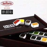 Рекомендуется Гольбейна Новый Цвет 28 Цвет 14 Цвет китайский Краски s Набор акварельных красок