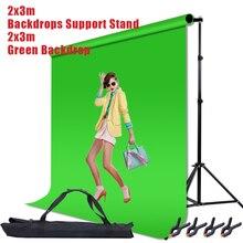2*3 メートル/6.5 * 10FT 調整可能なアルミ写真背もたれサポートスタンドスクリーンクロマキー緑モスリン背景背景キット