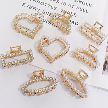 Rhinestones Imitation Pearls Small Hair Claws Grab Hairpins Women Ponytail Gripper Pin Accessories Claw