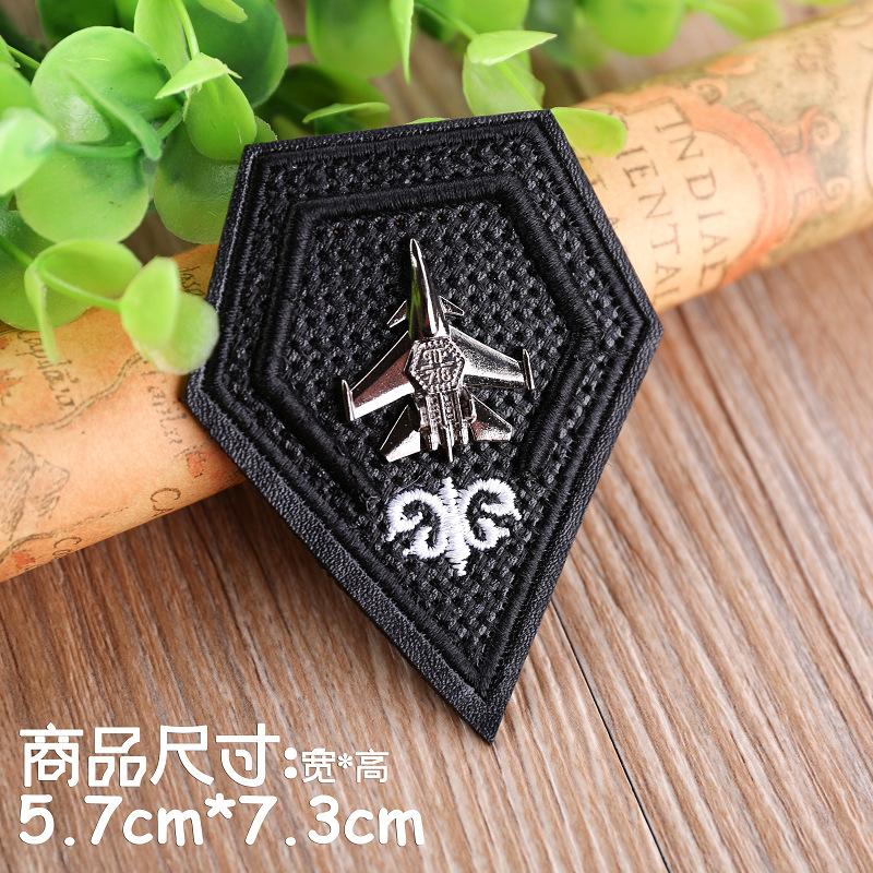 VIPOINT embroidery pu metal patches black patches badges applique patches for clothing YX 48 in Patches from Home Garden