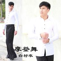 Dance Men Latin Modern Dance Performance Service Performance Service Adult Competition Dress Standard White Shirt