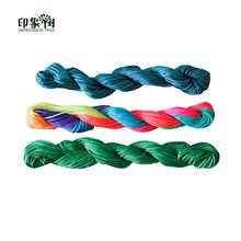 1Pc Length 24m*1mm Mix Color Nylon Macrame Cords DIY Tassel Beading Bracelet Chinese Knotting Thread Jewelry Making 404(China)
