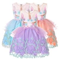 Flower Girls Dresses Unicorn Tutu Cute Applique Princess Girls Birthday Party Dress Children Kids Cosplay Perform Unicorn Costum