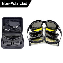 Daisy C5 Polarized Army Goggles