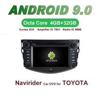 OTOJETA автомобиля gps Android 9,0 радио для TOYOTA RAV4 2008 2010 2012 навигации интегрирована DVD емкостный экран Поддержка Зеркало Ссылка