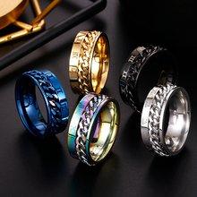 Для мужчин 8 мм камень кольцо Нержавеющаясталь Поворотная цепь