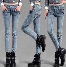 Мыть Узкие Джинсы женщин Плюс Размер Хорошее Качество эластичные тонкие узкие джинсы женщин весной