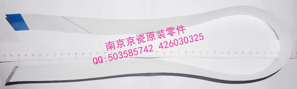 ФОТО New Original Kyocera 302NM46121 CONN.CORD ASSY S03832 CONT-CCD FFC for:M3040 M3540 M3550 M3560