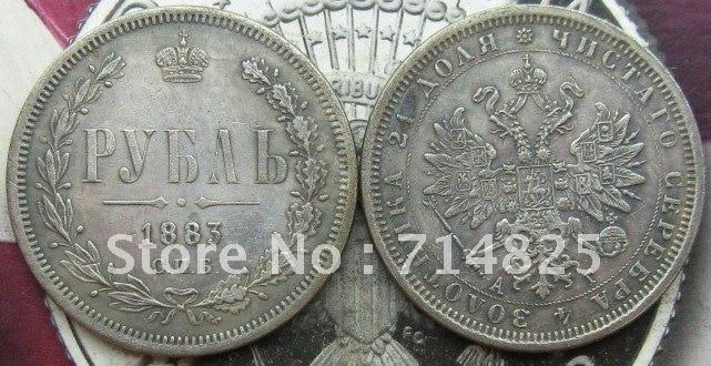 1рубль 1883года цена