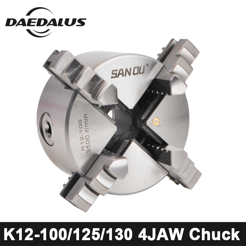 4 Jaw K12-100/125/130mm 4'' Lathe Chuck Self Centering Hardened Steel CNC Drilling Milling with Wrench and Screws Hardened Steel heat assisted machining of hardened steel aisi h13