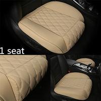 Capa de assento do carro universal almofada para land rover discovery 3/4 freelander 2 esporte gama evoque estilo do carro|Capas p/ assento de automóveis| |  -