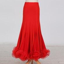 Женская юбка для бальных танцев, Современная юбка для танцев, национальный стандарт, юбка для бальных танцев, D-0349