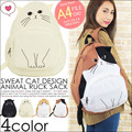 Japanese Style 4 Colors Cute Embroidered Cat Backpack Women Girl Student Kids Bag Shoolbag Cute Gift
