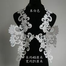 2Pieces Ivory White Lace Appliques Delicate Wedding Trim Embroidery Applique Cotton Collar Neckline Fabric