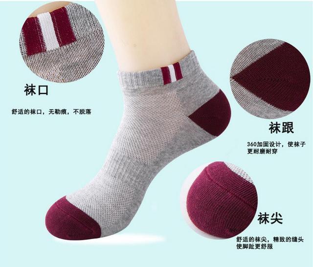 2017 popular colorful happy socks algodón conveniente vestido ocasional confort calcetines houndstooth pañuelos divertido hombres sox media