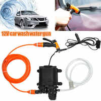 12V High Pressure Car Washer Gun Pump Car Washer Washing Machine Electric Cleaning Auto Device Double Water Pump Kit