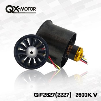 QX-Motor 70mm Electronic Ducted Fan 12 Blades EDF With 2827 KV2600 Brushless Motor Toy For RC Drone Model Parts Wholesale 4