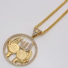 AYATUL KURSI Islamic Allah Al Qalam Surah Muslim Quran Vanyakad pendant necklace    accept drop shipping