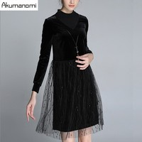 Winter Velvet Patchwork Dress Stand Collar Net Yarn Hem Pendant Women Clothes Spring Autumn A Line