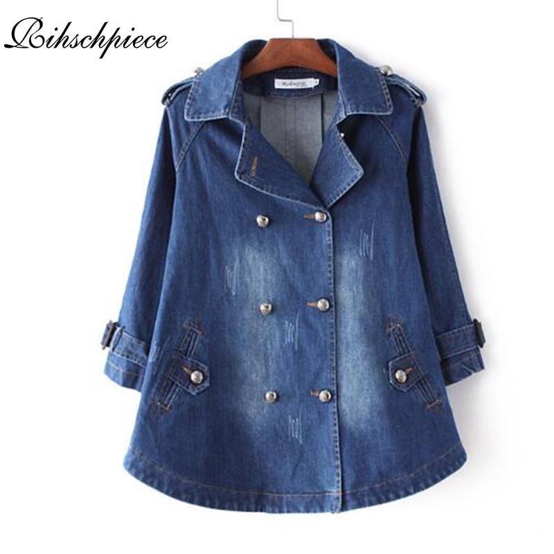 Rihschpiece printemps veste en jean Oversize femmes Poncho Vintage Denim vestes à manches longues manteau de base femme poche veste RZF1216