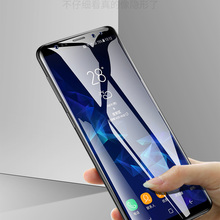 9D mobile phone protective film for samsung S10 plus S7 S6 e