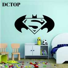 Superhero Batman Wall Stickers Art Decal Home Decoration For Children's Rooms Kids Bedroom Baby Boys Room Vinyl Removable Decor(China)