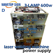 Laser welding machine dedicated power supply touch screen control. light stability 3 layer box 3 bulbs  3  yag lamp 600w
