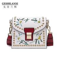New Designer Brand Women Bag Female Messenger Bag Sweet Embossing Ladies Leather Small Shoulder Bag