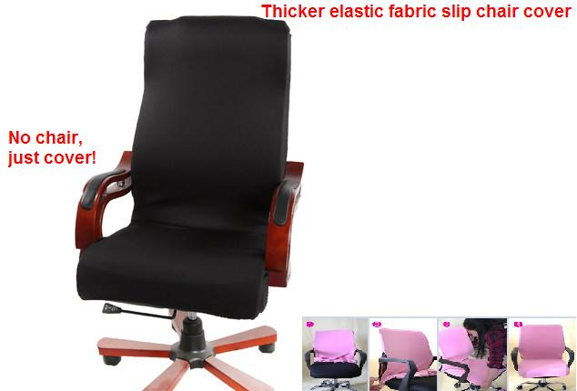 Thicken office swivel chair cover computer chair cover fabric elastic modern minimalist boss chair back cover chair