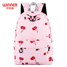 9f465b012d7 Buy backpack cherry and get free shipping on AliExpress.com